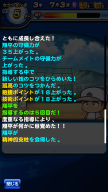 f:id:arimurasaji:20190623115259p:plain