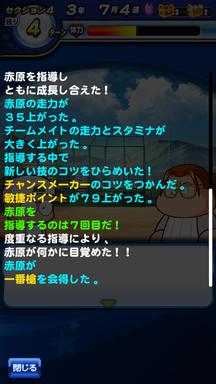 f:id:arimurasaji:20190623115310p:plain