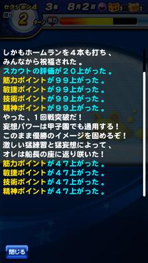 f:id:arimurasaji:20190623115320p:plain