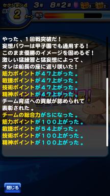 f:id:arimurasaji:20190623115332p:plain