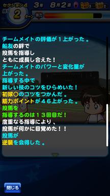 f:id:arimurasaji:20190623115334p:plain