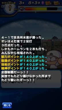 f:id:arimurasaji:20190623115354p:plain