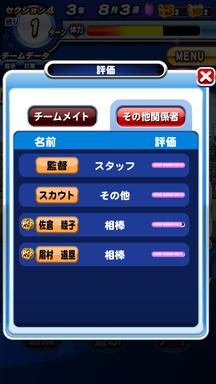f:id:arimurasaji:20190623115406p:plain