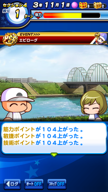 f:id:arimurasaji:20190623115413p:plain