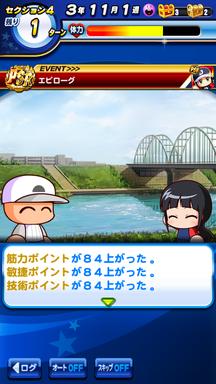 f:id:arimurasaji:20190623115416p:plain