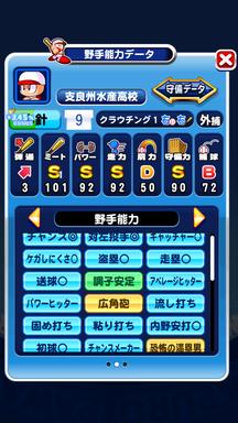 f:id:arimurasaji:20190623115447p:plain