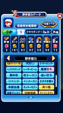 f:id:arimurasaji:20190623115450p:plain