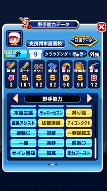 f:id:arimurasaji:20190623115453p:plain