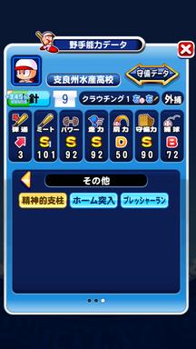 f:id:arimurasaji:20190623115457p:plain