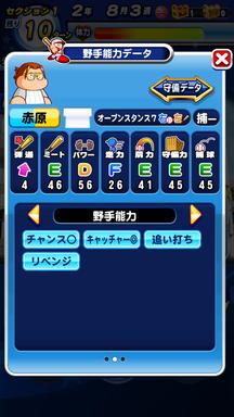 f:id:arimurasaji:20190623172402p:plain