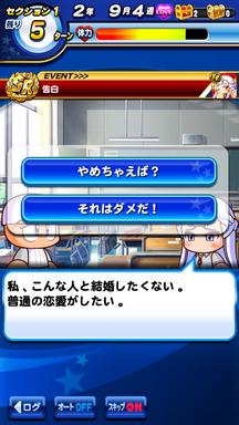 f:id:arimurasaji:20190623172718p:plain