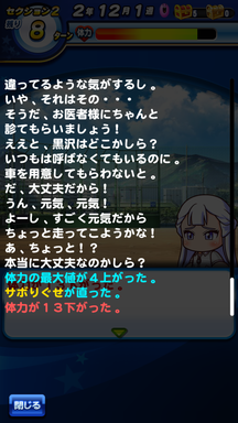 f:id:arimurasaji:20190623172748p:plain