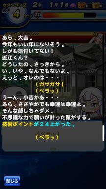 f:id:arimurasaji:20190623172759p:plain