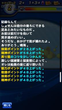 f:id:arimurasaji:20190623172810p:plain