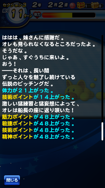 f:id:arimurasaji:20190623172834p:plain