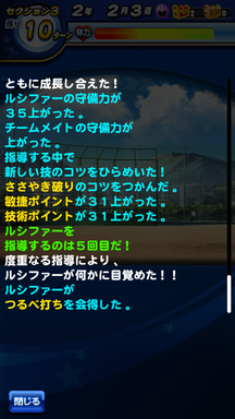 f:id:arimurasaji:20190623172847p:plain