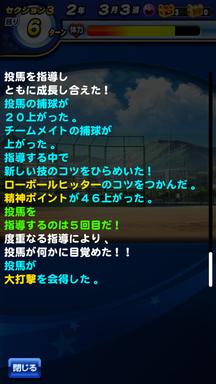 f:id:arimurasaji:20190623172859p:plain