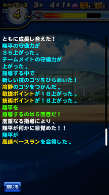 f:id:arimurasaji:20190623172924p:plain