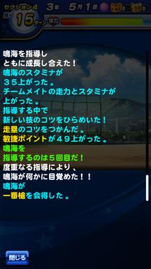 f:id:arimurasaji:20190623172955p:plain