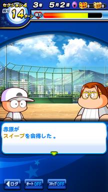 f:id:arimurasaji:20190623173007p:plain