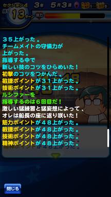 f:id:arimurasaji:20190623173020p:plain