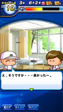 f:id:arimurasaji:20190623173038p:plain
