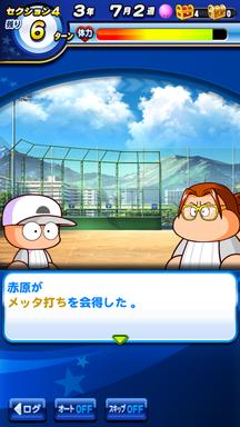 f:id:arimurasaji:20190623173101p:plain