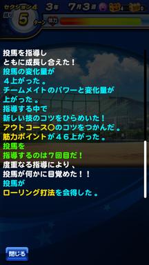 f:id:arimurasaji:20190623173116p:plain
