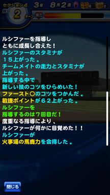 f:id:arimurasaji:20190623173146p:plain