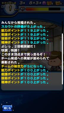 f:id:arimurasaji:20190623173159p:plain