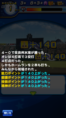 f:id:arimurasaji:20190623173201p:plain