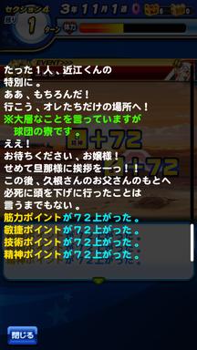 f:id:arimurasaji:20190623173214p:plain
