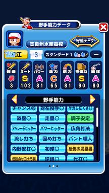 f:id:arimurasaji:20190623173232p:plain