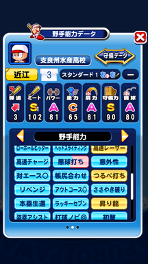 f:id:arimurasaji:20190623173235p:plain