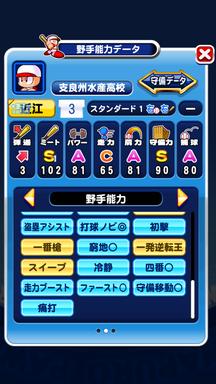 f:id:arimurasaji:20190623173239p:plain