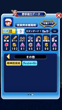 f:id:arimurasaji:20190623173241p:plain