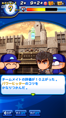f:id:arimurasaji:20190624224113p:plain