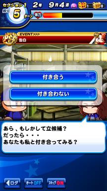f:id:arimurasaji:20190624224127p:plain