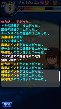 f:id:arimurasaji:20190624224143p:plain