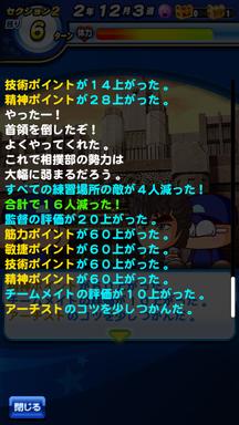 f:id:arimurasaji:20190624224205p:plain