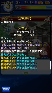 f:id:arimurasaji:20190624224236p:plain