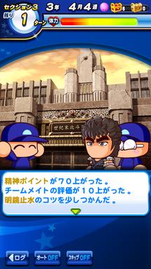 f:id:arimurasaji:20190624224347p:plain