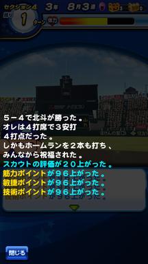 f:id:arimurasaji:20190624224445p:plain