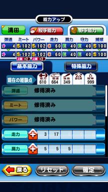 f:id:arimurasaji:20190624224457p:plain
