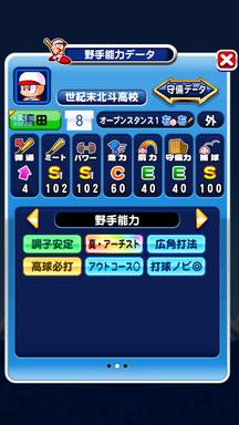f:id:arimurasaji:20190624224503p:plain