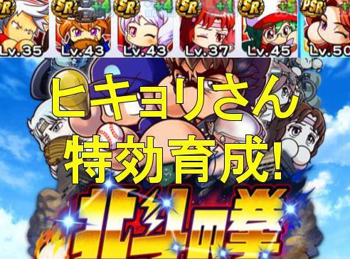 f:id:arimurasaji:20190624224746j:plain