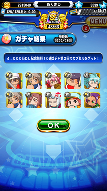 f:id:arimurasaji:20190625223058p:plain