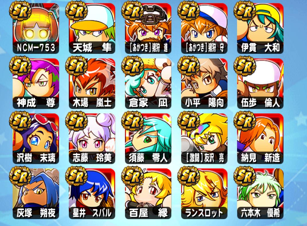 f:id:arimurasaji:20190626215116p:plain
