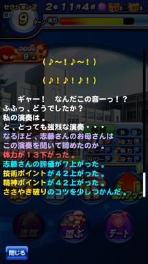f:id:arimurasaji:20190626222026p:plain