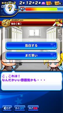 f:id:arimurasaji:20190626222046p:plain